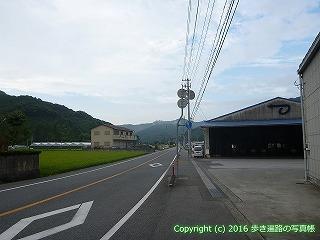 36-052高知県土佐市