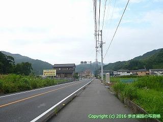 36-054高知県土佐市