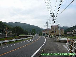 36-055高知県土佐市