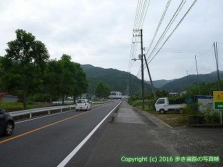 36-056高知県土佐市