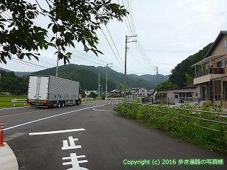 36-058高知県土佐市