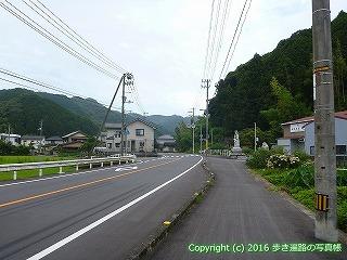 36-059高知県土佐市