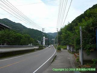 36-062高知県土佐市