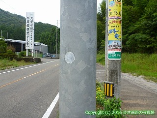 36-063高知県土佐市
