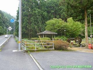 36-069高知県土佐市