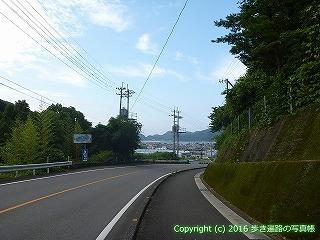 36-078高知県土佐市