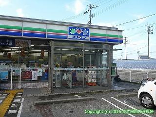 36-080高知県土佐市