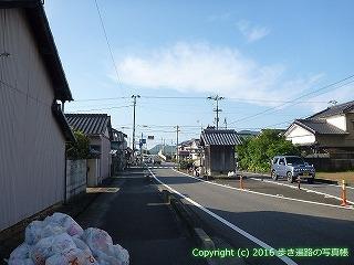 36-082高知県土佐市