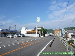 36-084高知県土佐市