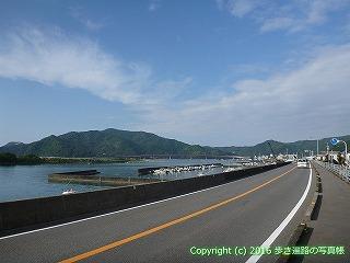 36-089高知県土佐市