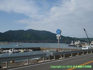 36-090高知県土佐市