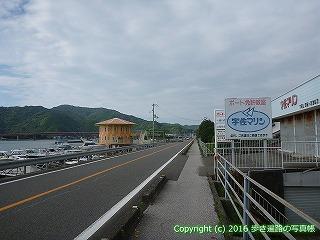 36-091高知県土佐市