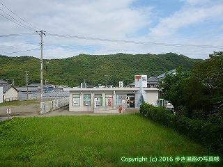 36-092高知県土佐市宇佐郵便局
