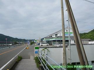 36-093高知県土佐市