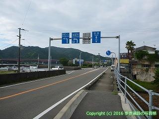 36-094高知県土佐市