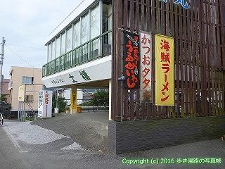 36-095高知県土佐市