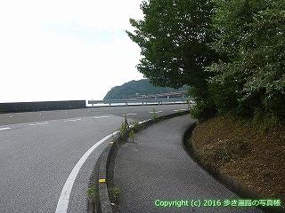36-096高知県土佐市