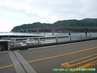 36-099高知県土佐市