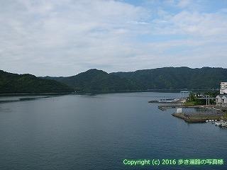 36-103高知県土佐市