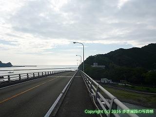 36-105高知県土佐市