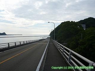 36-107高知県土佐市