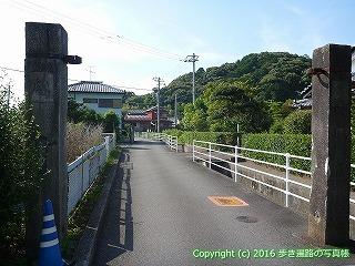 36-121高知県土佐市