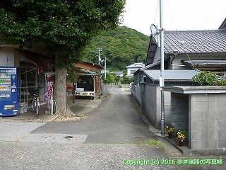 37-003高知県土佐市