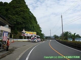37-006高知県土佐市