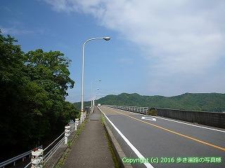 37-013高知県土佐市