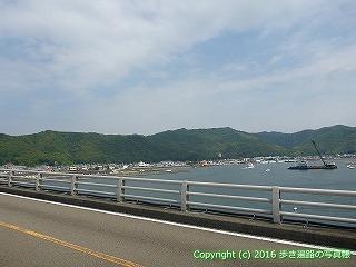 37-014高知県土佐市