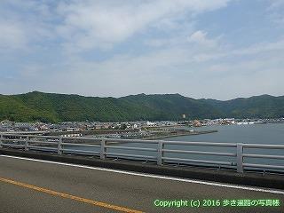 37-016高知県土佐市