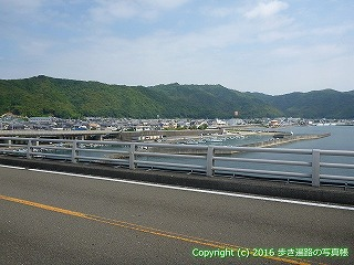 37-017高知県土佐市