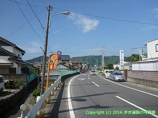 37-021高知県土佐市