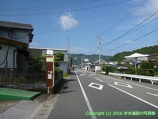 37-022高知県土佐市