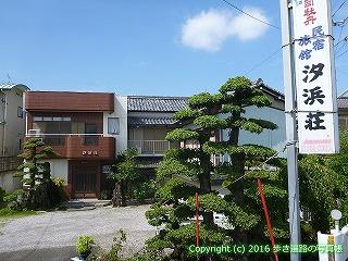 37-024高知県土佐市(宿)汐浜荘