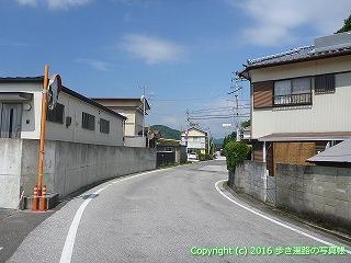 37-030高知県土佐市