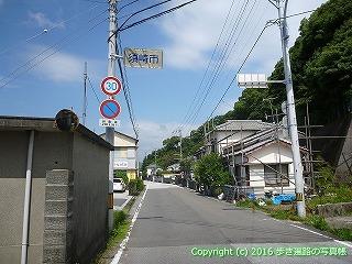 37-031高知県須崎市これより須崎市