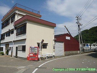 37-035高知県須崎市