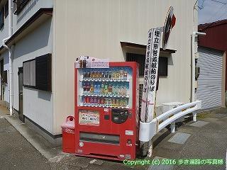 37-036高知県須崎市市営巡航船のりば入口