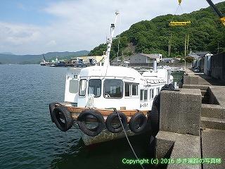 37-040高知県須崎市埋立 巡航船のりば