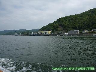 37-045高知県須崎市