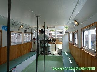 37-052高知県須崎市