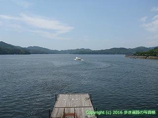 37-055高知県須崎市