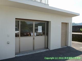37-057高知県須崎市