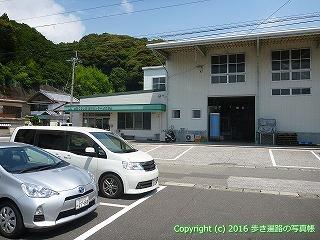 37-058高知県須崎市