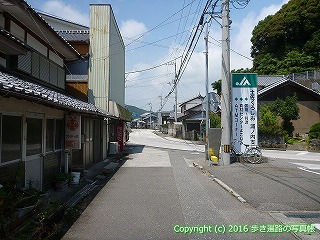 37-059高知県須崎市