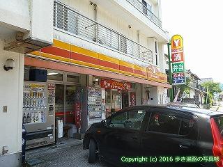 37-060高知県須崎市