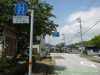 37-061高知県須崎市