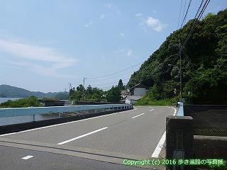 37-067高知県須崎市