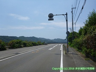 37-068高知県須崎市